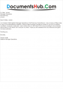 Application for leave extension sample documentshub spiritdancerdesigns Gallery